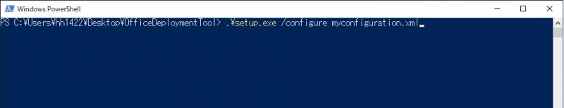 PowerShell から Office のインストーラーを起動する